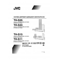 JVC TH-S15 Home Cinema System