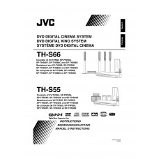 JVC TH-S55E Home Cinema System