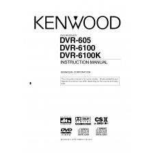 Kenwood DVT-6100 Home Cinema System