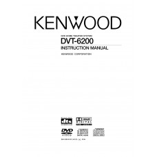 Kenwood DVT-6200 Home Cinema System