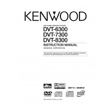 Kenwood DVT-8300 Home Cinema System