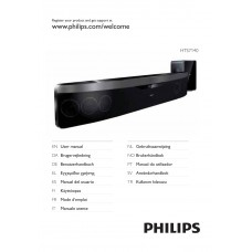 Philips HTS-7140 Home Cinema System