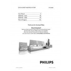 Philips HTS3000 Home Cinema System