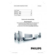 Philips HTS3152 Home Cinema System