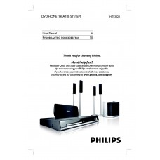 Philips HTS3320 Home Cinema System