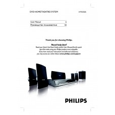 Philips HTS3325 Home Cinema System