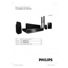 Philips HTS3366 Home Cinema System