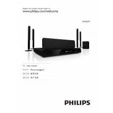 Philips HTS3373 Home Cinema System