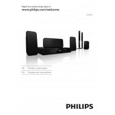 Philips HTS3377 Home Cinema System