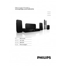 Philips HTS3378 Home Cinema System