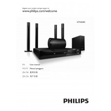 Philips HTS3540 Home Cinema System