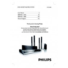 Philips HTS3548 Home Cinema System