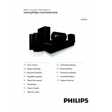 Philips HTS3551 Home Cinema System