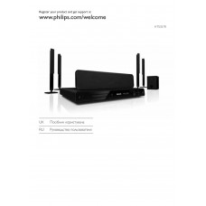 Philips HTS3578 Home Cinema System