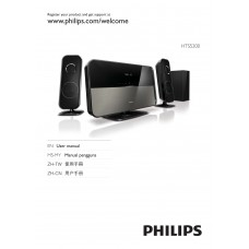 Philips HTS5200 Home Cinema System
