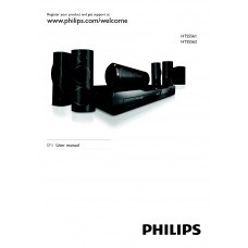 Philips HTS5561 Home Cinema System