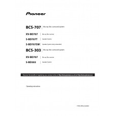 Pioneer BCS-707 Home Cinema System