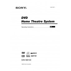 Sony DAV-SB100 Home Cinema System