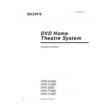 Sony HTP-32SS Home Cinema System