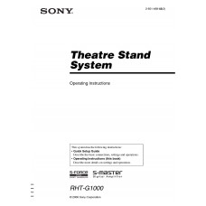 Sony RHT-G1000 Home Cinema System