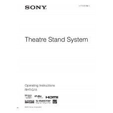 Sony RHT-G15 Home Cinema System