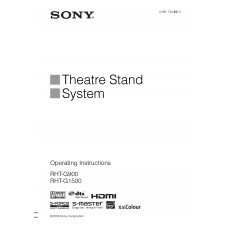 Sony RHT-G1500 Home Cinema System
